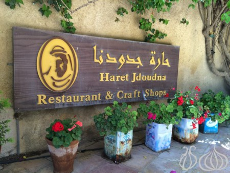 Haret Jdoudna Restaurant in Madaba