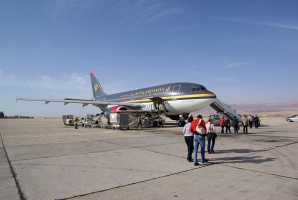 Tours From Aqaba Airport