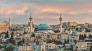 Amman City Tour Full Day Tour 2