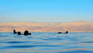 Amman to Baptism site (Bethany), Madaba, Nebo and Mukawer and the Dead Sea 1
