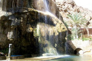 Madaba Mt Nebo and Hammamat Ma'in Hot Springs Day trip 1