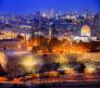 One Day Tour to Jerusalem Bethlehem from Amman and Back , Private DayTour ro Jerusalem from Amman Dead Sea Jordan 07