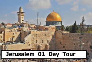 One Day Tour to Jerusalem Bethlehem from Amman and Back , Private DayTour ro Jerusalem from Amman Dead Sea Jordan 02