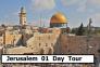 One Day Tour to Jerusalem Bethlehem from Amman and Back , Private DayTour ro Jerusalem from Amman Dead Sea Jordan 02