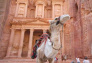Petra & Wadi Rum Day trip from Eilat Border (Full Day without overnight ) 5