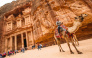 Southern Jordan Highlights 4 day 3 night tour (Wadi Rum, Petra, Dead Sea) from Aqaba City 4