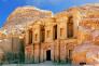 Petra jordan tour trip vacation holiday 2