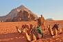 Petra jordan tour trip vacation holiday 333