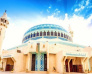 14 Day Private Jordan Trip & Holiday - 02 Weeks Trip/Tour in Jordan (CT-JHT-019)